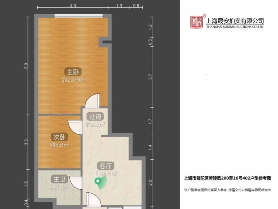上海-普陀区-黄陵路200弄16号402室