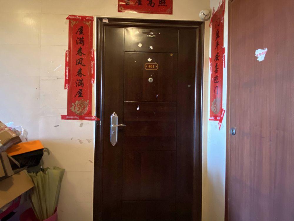 上海市闵行区中谊路888弄105号401室
