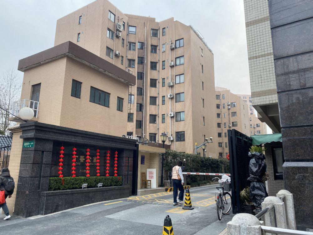 上海市长宁区华山路800弄18号1804室