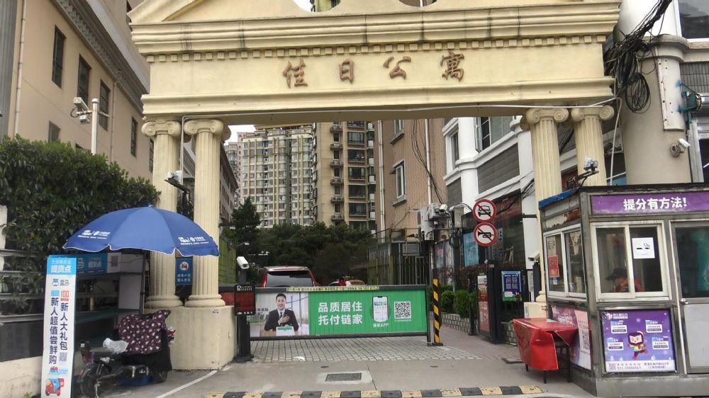 上海市黄浦区方浜中路523号503室