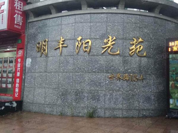 上海市杨浦区世界路15弄17号502室
