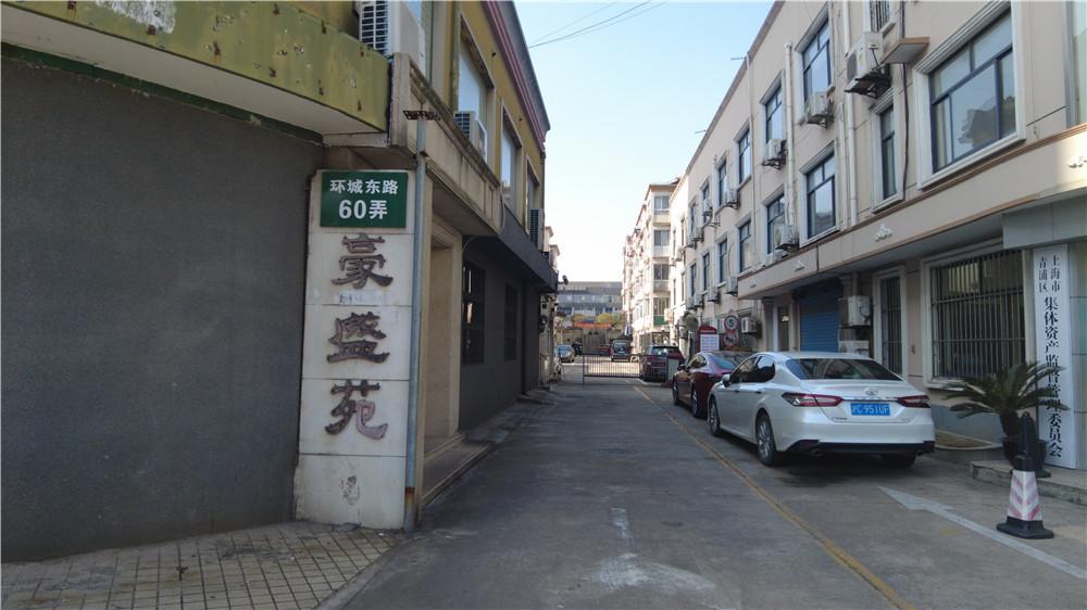 上海市青浦区青浦镇环城东路60弄豪盛苑3号102室