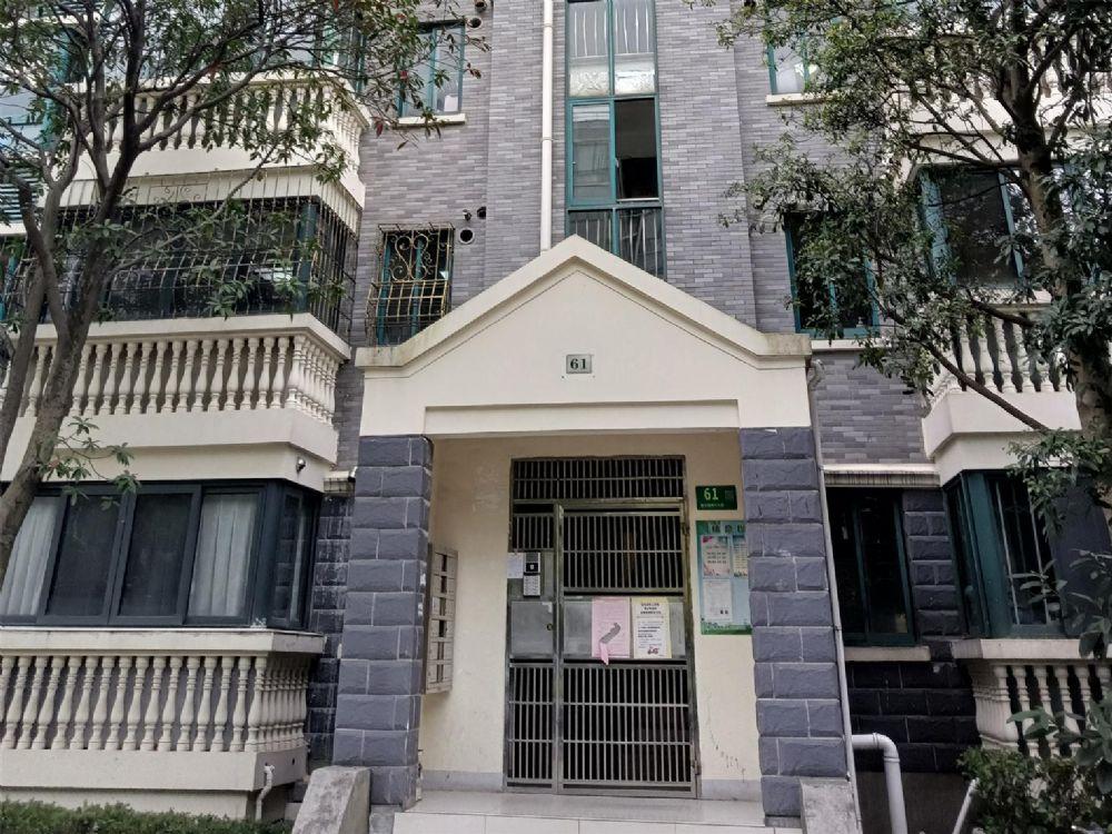 上海市闵行区繁兴路469弄61号602室